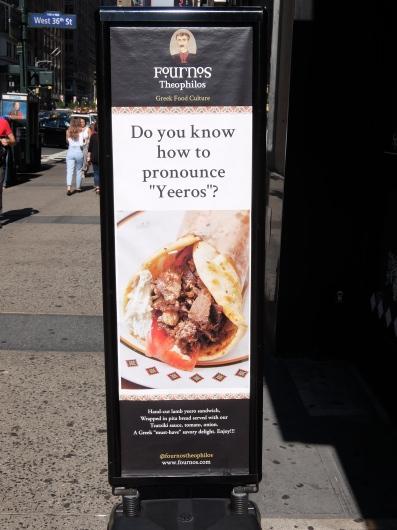 ニューヨークの多様性を感じるレストラン前の立て看板_b0007805_11210426.jpg