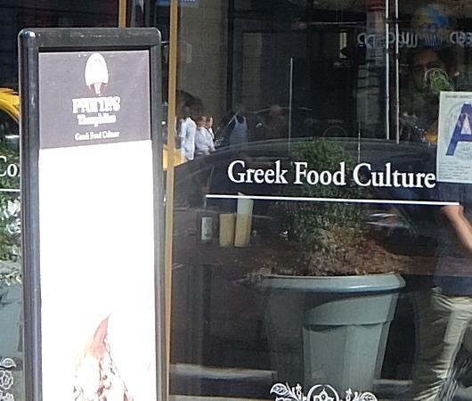 ニューヨークの多様性を感じるレストラン前の立て看板_b0007805_11531571.jpg