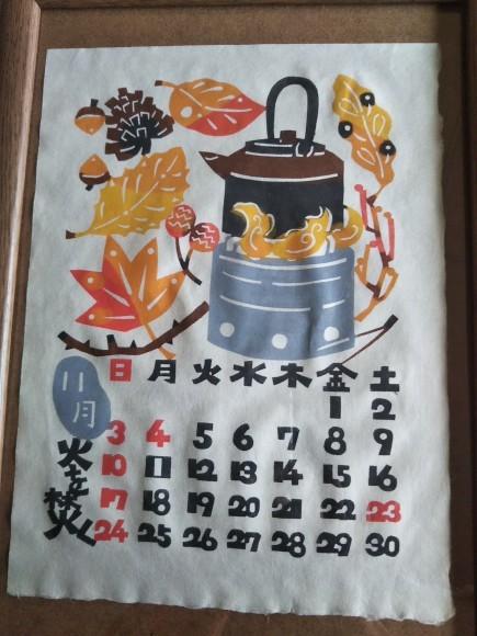カレンダー色々_f0316507_09061362.jpg