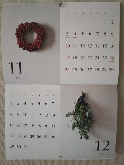 カレンダー色々_f0316507_09062717.jpg