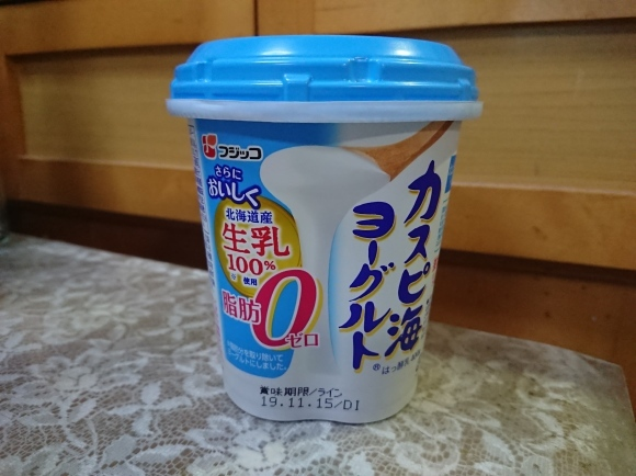 11/5 アカシアの蜂蜜トースト & フジッコ カスピ海ヨーグルト脂肪0_b0042308_09062461.jpg