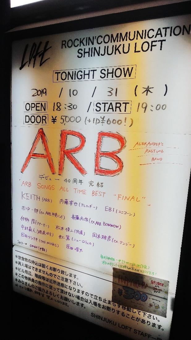 "ARBデビュー40周年完結 「ARB SONGS ALL TIME BEST "" FINAL""」ライブ@新宿ロフト_a0000912_21082080.jpg"