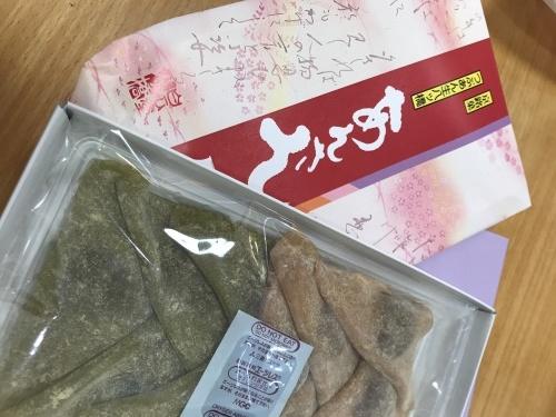 京都のお土産いただきました!_f0206213_08094683.jpeg