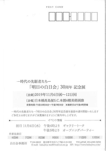 b0107314_15262402.jpg
