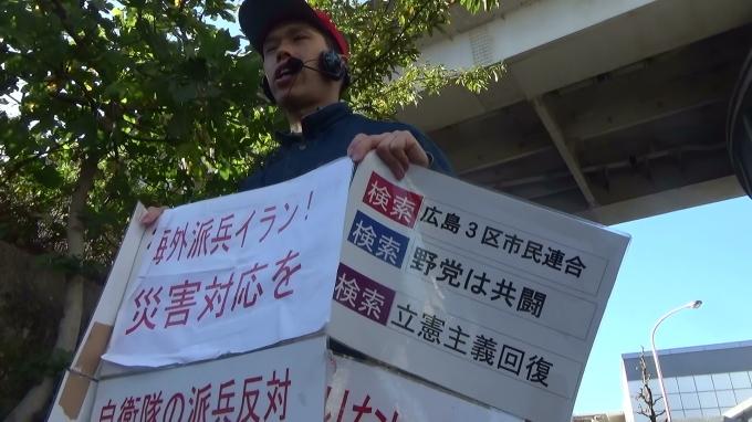 「英語が上手くても自分の意見がなければ日本の核廃絶決議案のように相手にされない」_e0094315_17423808.jpg