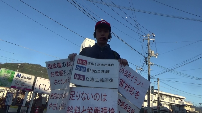 「英語が上手くても自分の意見がなければ日本の核廃絶決議案のように相手にされない」_e0094315_18012687.jpg