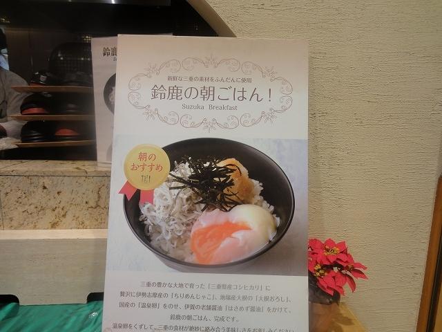 鈴鹿サーキットホテル宿泊記_b0268916_04454949.jpg