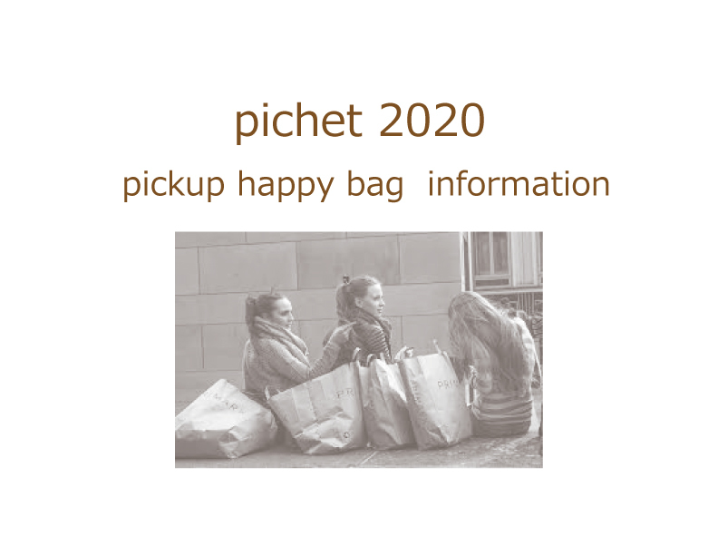 2020 Happy bag information_f0335217_19063861.jpeg