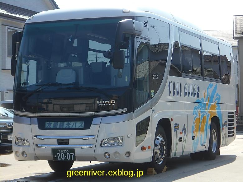 友愛観光バス あ2007_e0004218_20502420.jpg