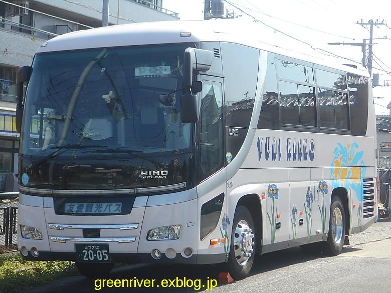 友愛観光バス い2005_e0004218_20562081.jpg