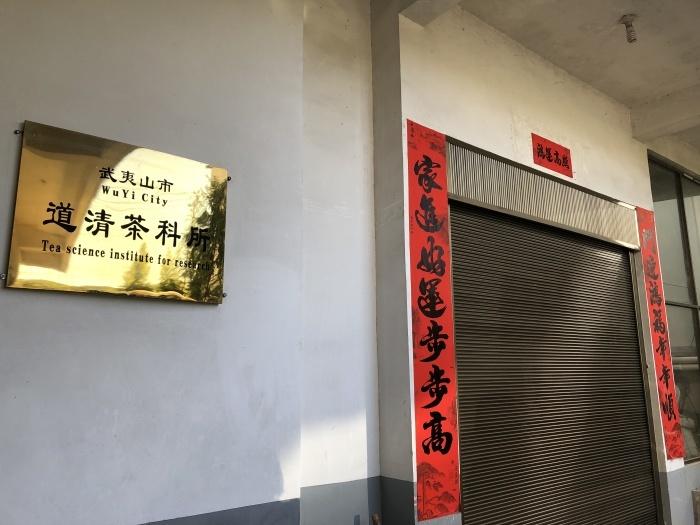 慧苑寺の鉄羅漢を作る研究所_a0169924_21310980.jpeg