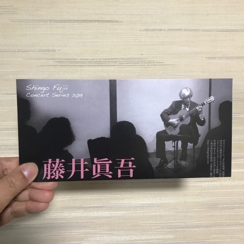 コンサートのチラシデザイン_e0103327_14101656.jpg