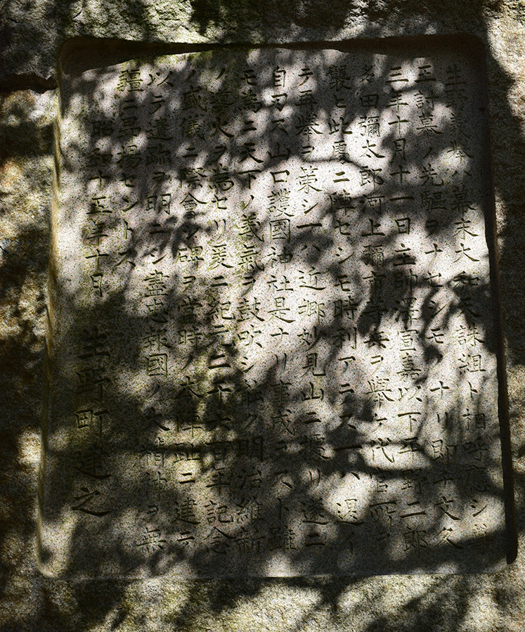「生野の変」ゆかりの地を訪ねて。 その1 <生野代官所跡>_e0158128_16403629.jpg