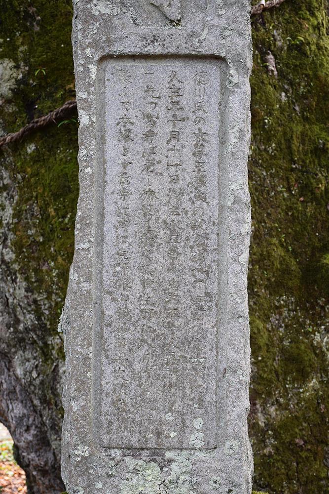 「生野の変」ゆかりの地を訪ねて。 その2 <延應寺>_e0158128_17022841.jpg