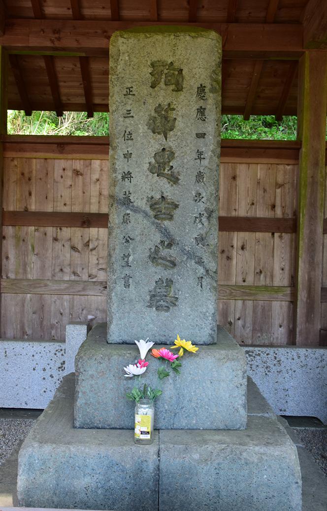 「生野の変」ゆかりの地を訪ねて。 その3 <山口護国神社(生野義挙志士殉難之地)>_e0158128_17364853.jpg