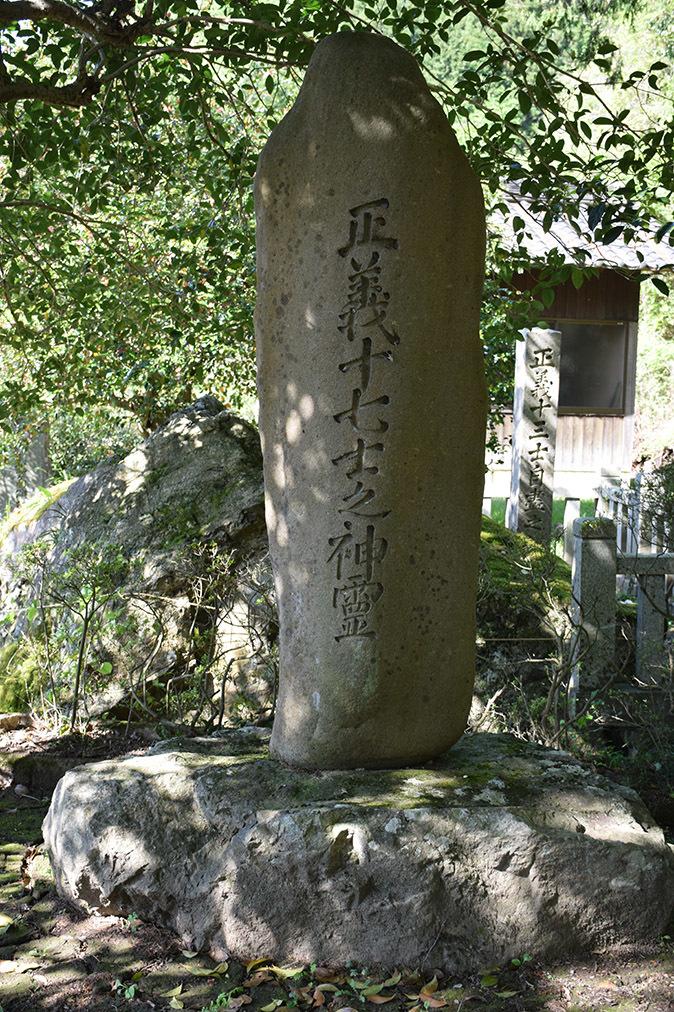 「生野の変」ゆかりの地を訪ねて。 その3 <山口護国神社(生野義挙志士殉難之地)>_e0158128_17452264.jpg
