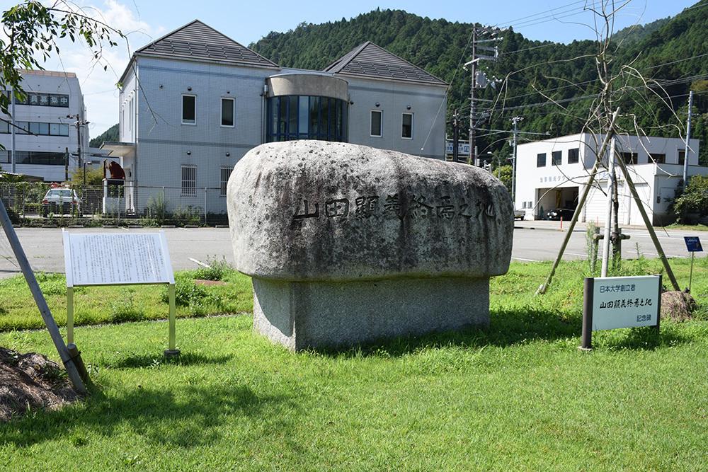 「生野の変」ゆかりの地を訪ねて。 その4 <山田顕義終焉之地>_e0158128_18045040.jpg