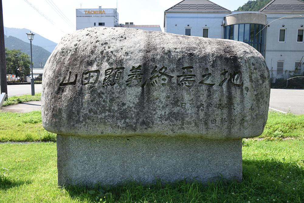 「生野の変」ゆかりの地を訪ねて。 その4 <山田顕義終焉之地>_e0158128_18045724.jpg