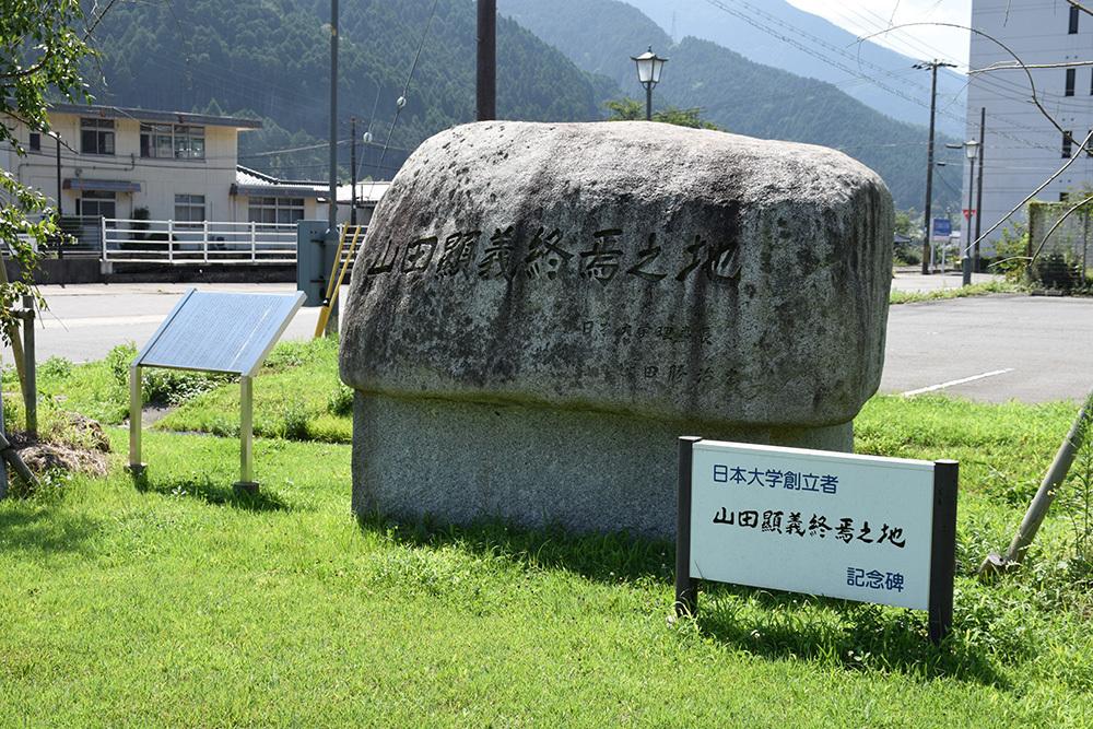 「生野の変」ゆかりの地を訪ねて。 その4 <山田顕義終焉之地>_e0158128_18050660.jpg