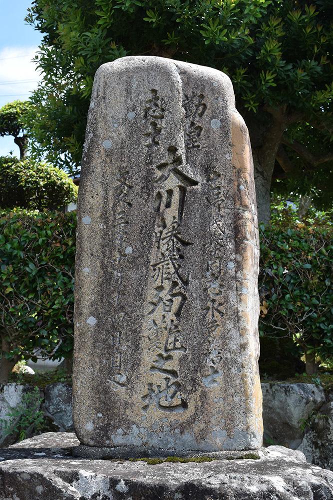 「生野の変」ゆかりの地を訪ねて。 その5 <大川藤蔵(小河吉三郎)捕縛地>_e0158128_18134771.jpg