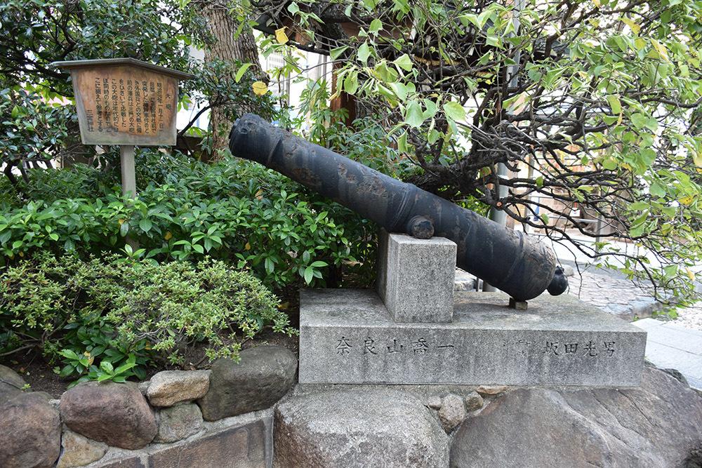 明治政府初の外交問題となった神戸事件。 その1 「三宮神社」_e0158128_20243357.jpg