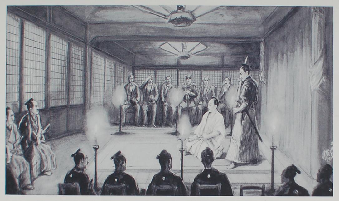 明治政府初の外交問題となった神戸事件。 その2 「滝善三郎正信碑」_e0158128_20395792.jpg