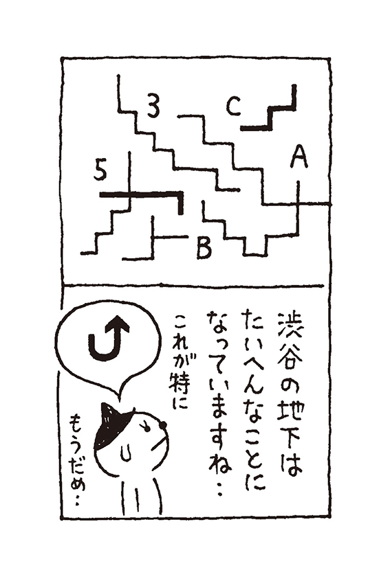 a0249132_19131625.jpg