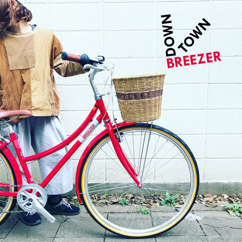 新展開「 BREEZER 」DOWN TOWN ブリーザー ダウンタウン 700c クロモリ クロスバイク おしゃれ自転車 自転車女子 自転車ガール_b0212032_16085044.jpeg
