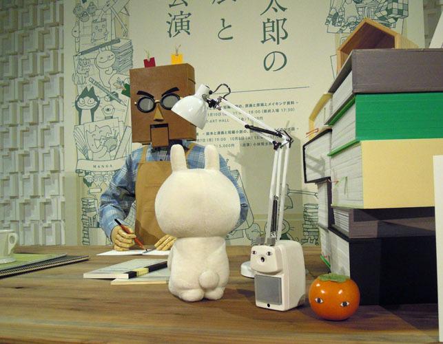小林賢太郎の「本」展(東京)_c0030037_01000962.jpg