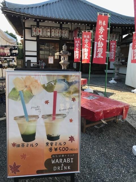 今日の東福寺_d0020139_15350294.jpeg