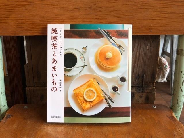 2019年10月「青と夜ノ空セレクト便」で送った本の紹介2_c0328441_17252159.jpg