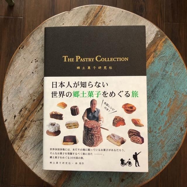 2019年10月「青と夜ノ空セレクト便」で送った本の紹介3_c0328441_17364332.jpg