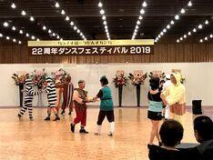 ハラノすぽーつだんすカンパニー 22周年ダンスフェスティバル2019_f0176244_08282084.jpg