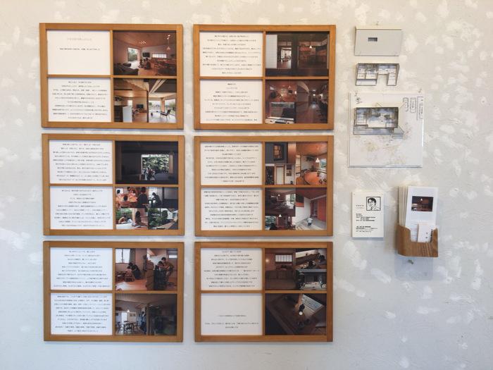 静岡の建築仲間がつくる家づくり展が終了しました_e0102445_162869.jpg