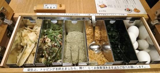 おうどんも美味しかった!金子半之助の天丼@コレド室町_f0337357_15533622.jpg
