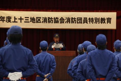 地域の安全・安心を守る消防団の特別教育が開催されました~令和元年度上十三地区消防協会消防団員特別教育~_f0237658_13381001.jpg