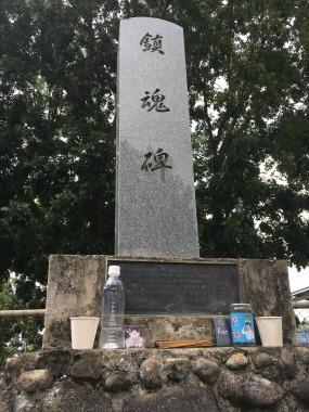 レイテ島慰霊_f0210164_16444100.jpg