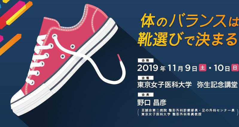 2019(令和元)年11月のセミナー&イベント予定_b0206365_20281316.jpg