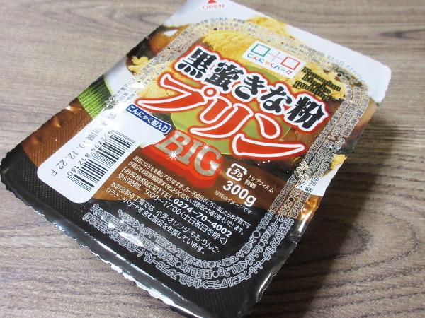 こんにゃくパーク 黒蜜きな粉プリンBIG_c0152767_20372143.jpg