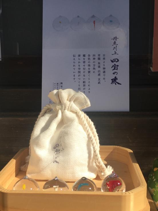 丹生川上神社中社での個展が終了しました。_c0202869_06100151.jpg