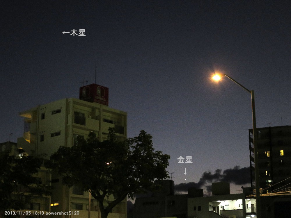 金星が見えた_a0095470_21111024.jpg