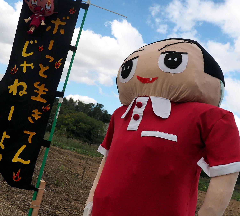 嬉の石川かかし祭り フェスティバル_e0254493_20562935.jpg