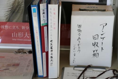 竹田 実氏(短M43)が来館_c0075701_13424584.jpg