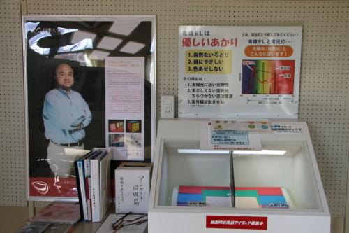 竹田 実氏(短M43)が来館_c0075701_13430253.jpg