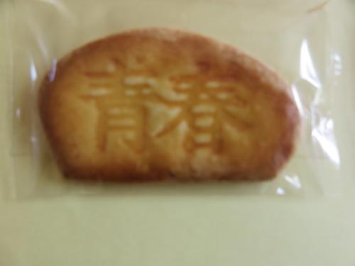 佐藤 真矢様来館_c0075701_14361926.jpg