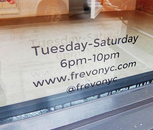 NYのギャラリー奥に隠れてるNY Times二つ星フレンチ・レストラン、Frevo_b0007805_05230819.jpg