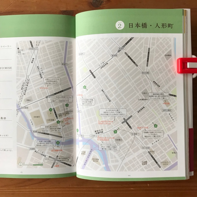 [WORKS]東京着物さんぽ_c0141005_09485928.jpg