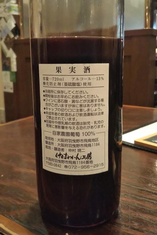 幹線を走る急客機 - 2019年晩秋・羽越本線 -_b0190710_21450403.jpg
