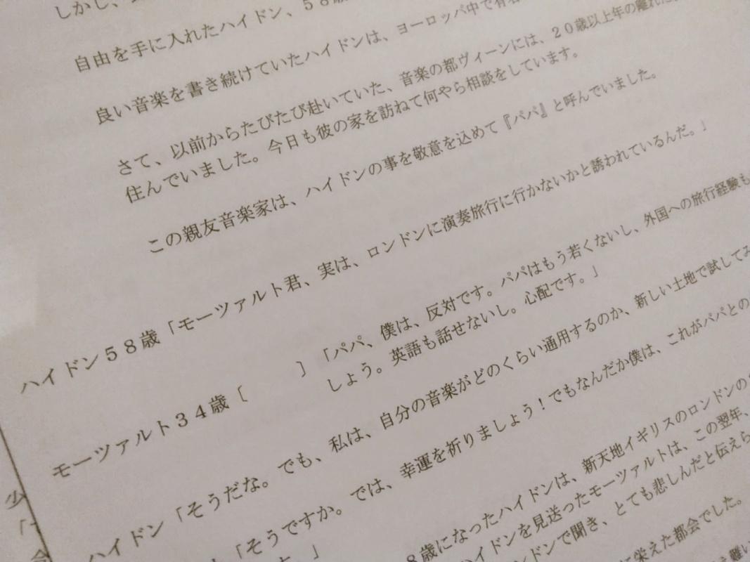 R・ピアノ教室 2019.11.6_b0169513_15383709.jpg
