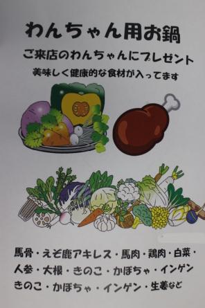 感謝祭近づいて来ました(^_-)-☆_f0170713_17490326.jpg